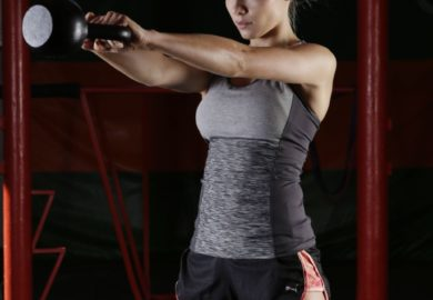 Ćwiczenia cardio